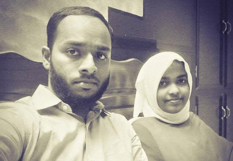 Very happy with SC order Hadiya on the top court upholding her marriage to Shafin