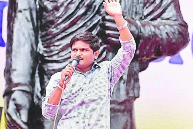 Hardik misguided Patels quota unlikely Patel leader on tape