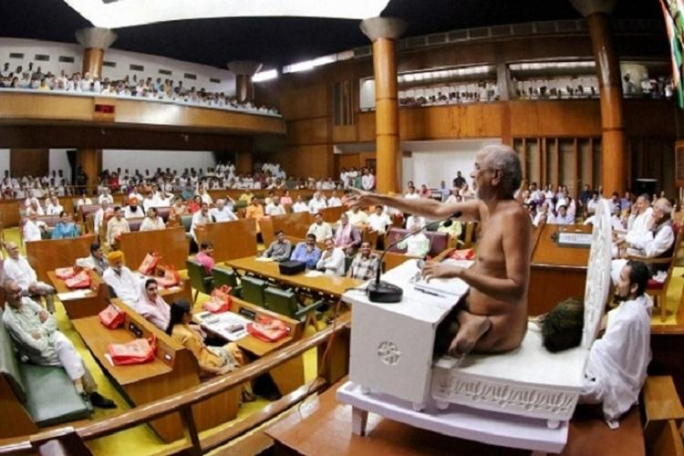 Haryana monks assembly sermon Dont laugh at his nudity confront his misogyny