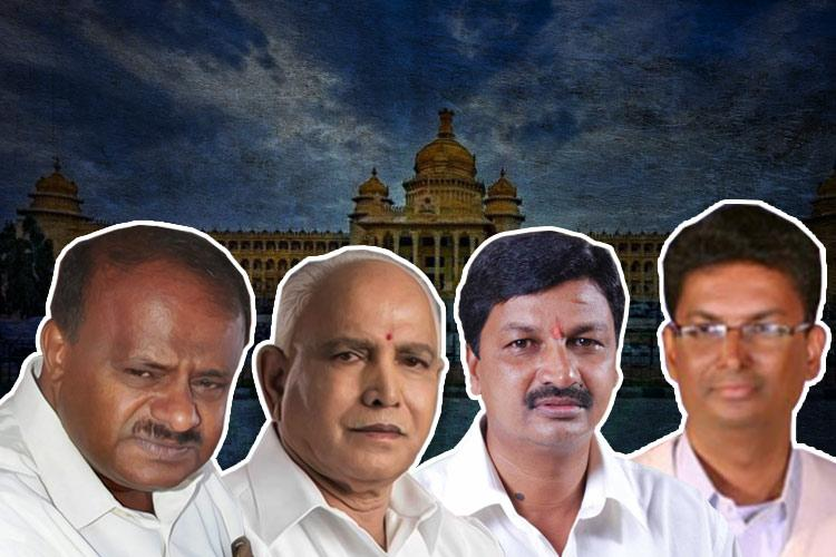 BJP launches Operation Kamala 30 Tries to poach 20 Congress MLAs in Karnataka