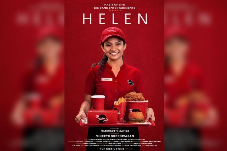 First look poster of Helen featuring Anna Ben is out