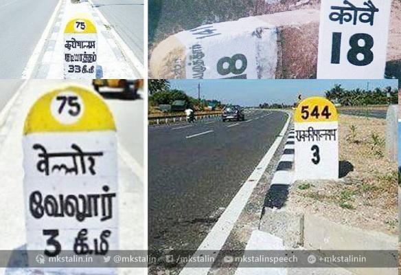 Is Modi govt imposing Hindi on TN BJP mans terse response to MK Stalin