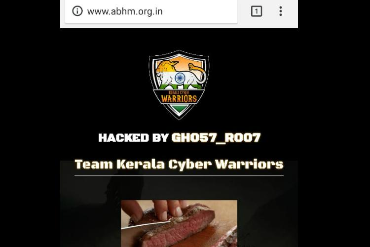 Hindu Mahasabha's website hacked, beef recipe uploaded instead | The
