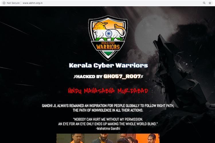 After Gandhi assassination reenactment Kerala Cyber Warriors hack Hindu Mahasabha site