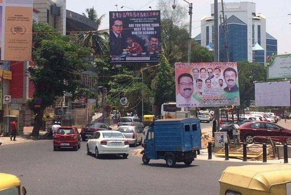 Explainer How illegal hoardings has cost the BBMP up to Rs 2000 crore losses