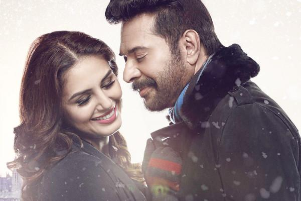 Huma Qureshi makes her Mollywood debut opposite Mammootty