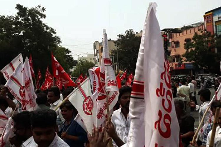 Clashes erupt in Hyderabads Indira Park following Capture Dharna Chowk protests