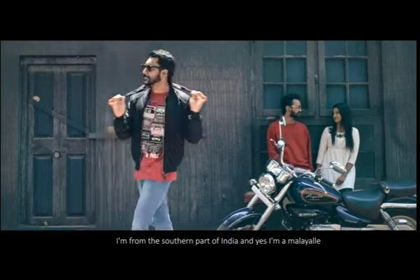 My friends call me Aliya croons a Mallu in this funky music video