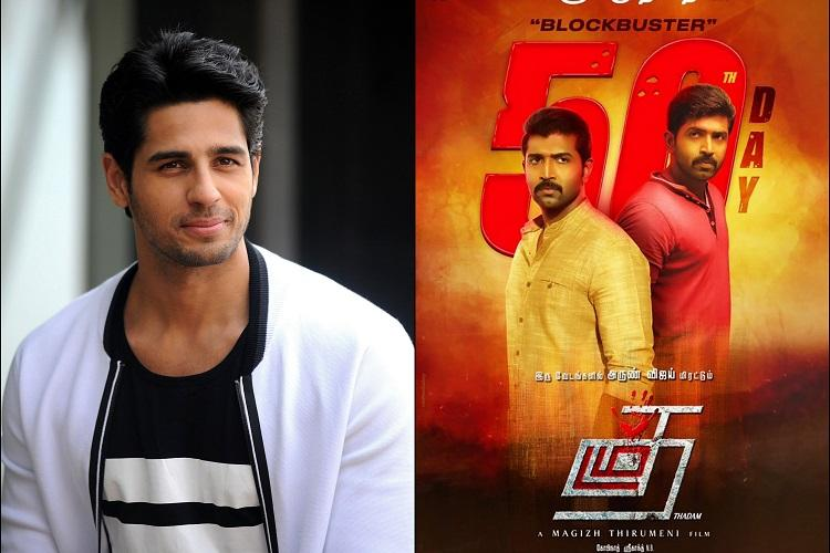 Thadam to be remade in Hindi with Siddharth Malhotra