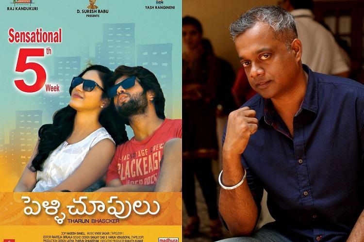 Gautham Menon bags Pellichooplu remake rights
