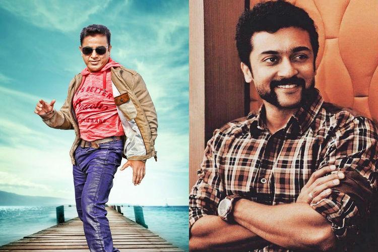 Suriyas S3 teaser to be released on Kamal Haasans birthday