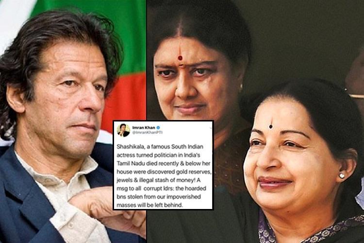 Imran Khan stumps internet with tweet on dead actress Shashikala