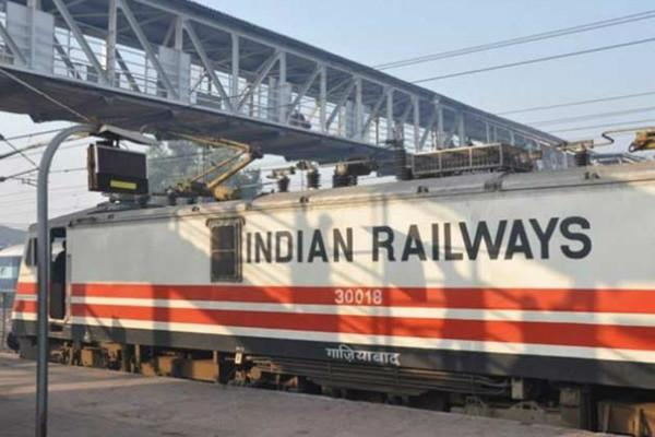 Indian Railways goes hi-tech uses drone to inspect mega projects