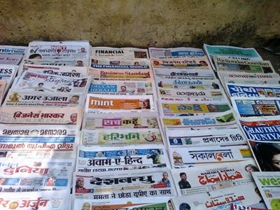 Ever heard of a newspaper launched for a community of about one lakh It can happen in the north-east
