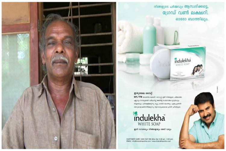 67-yr-old who didnt get fair using Mammootty-endorsed Indulekha soap vindicated case settled