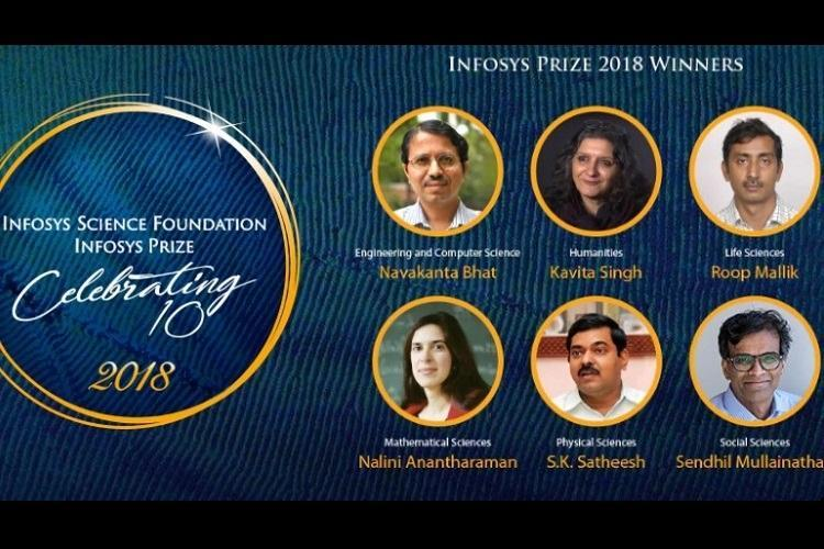 Infosys Science Foundation awards prizes to 6 winners including 2 IISc profs