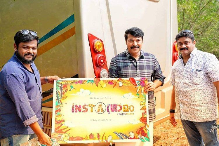First web series in Malayalam to come out