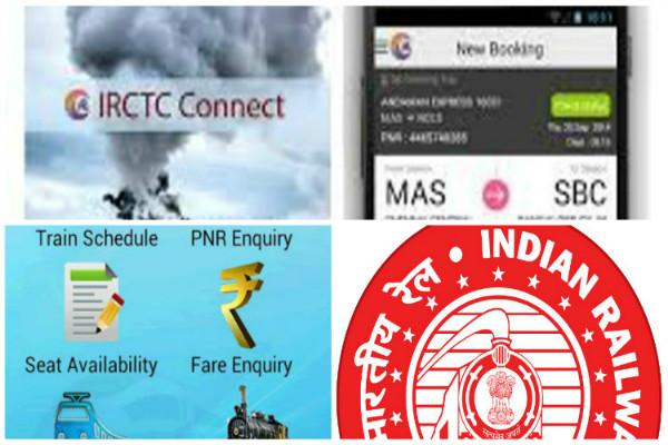 IRCTC data leak Officials dismiss claim say everything is safe