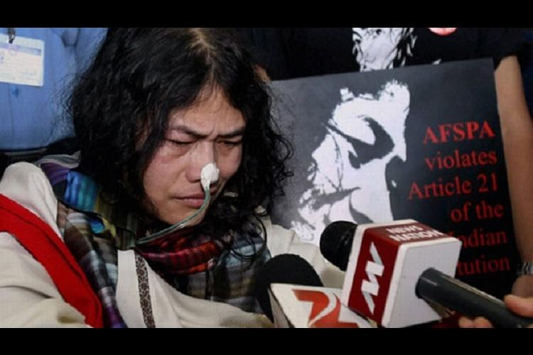 Irom Sharmila forms new political party to contest in 2017 Manipur elections