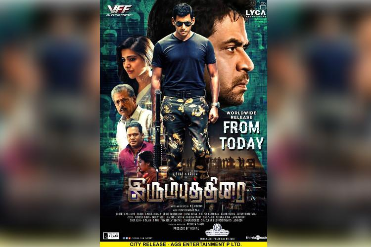 Irumbu Thirai review Vishals slow thriller leaves you uneasy about data privacy