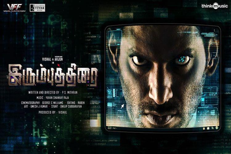 Irumbu Thirai audio launch Film to take on dangers of the digital world