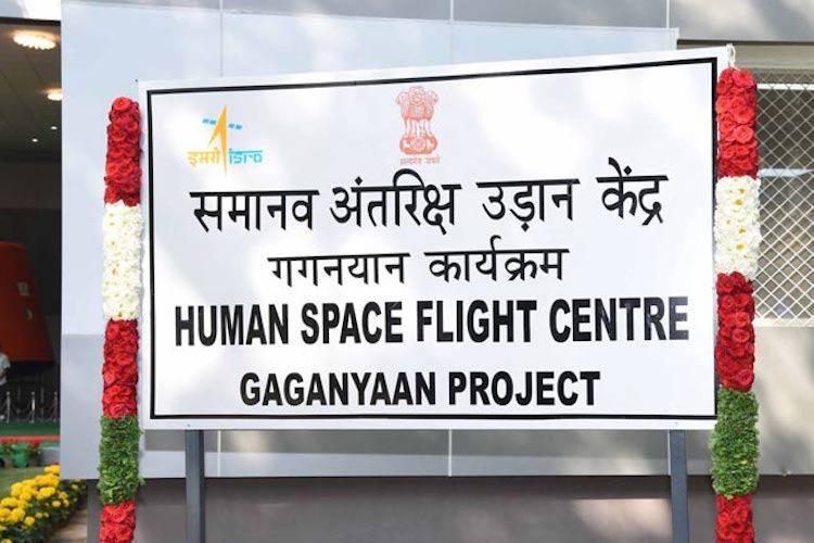 ISRO opens Human Space Flight Centre in Bengaluru