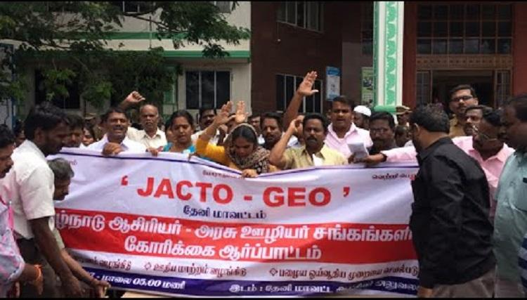 No work no pay TN Chief Secy warns govt employees teachers going on strike