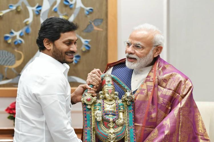 Andhra CM Jagan meets PM Modi seeks support for three capitals and Disha Act