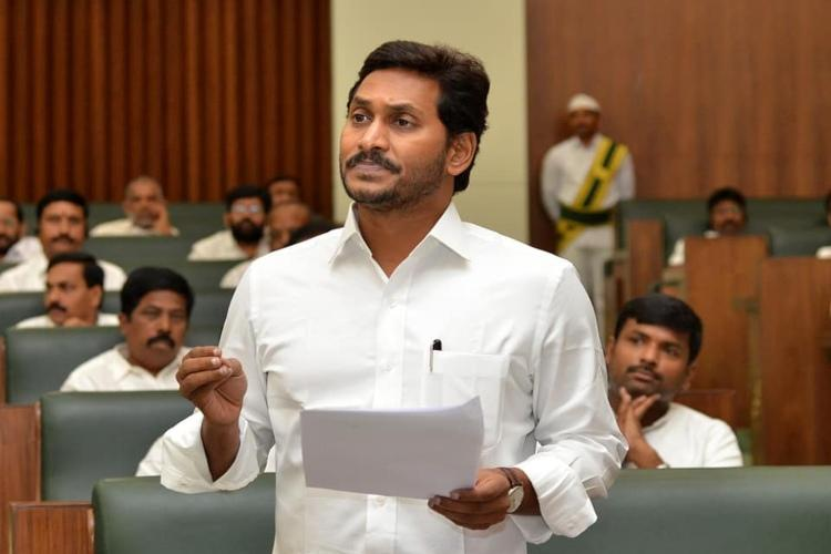 No Kapu reservation under EWS quota in Andhra Jagan govt frames rules