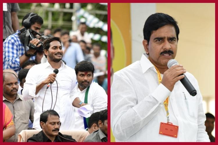 Jagan Mohan Devineni Umas war of words over ambulance at YSRCP rally