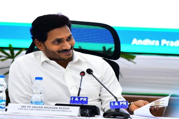 Jagan extends five-day week policy for Andhra Secretariat employees