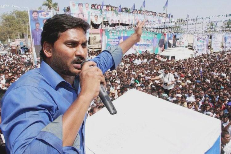 Is YSRCP being emptied Another MLA leaves for TDP defector count now at 23