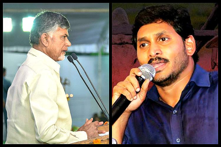 YSRCP chief Jagan in London to bring hawala money for polls Andhra CM Naidu alleges
