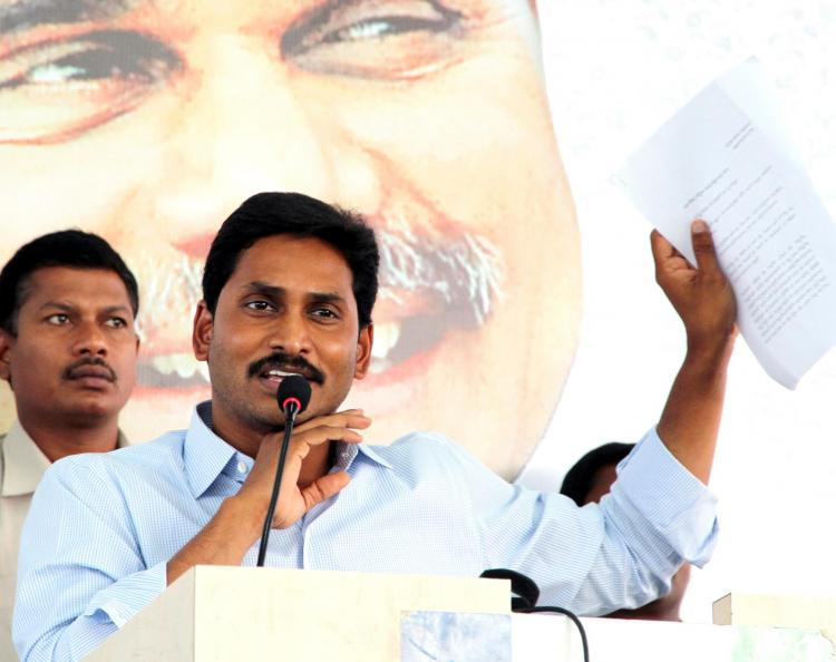 Jagan in trouble Court to devote every Friday to expedite his trial
