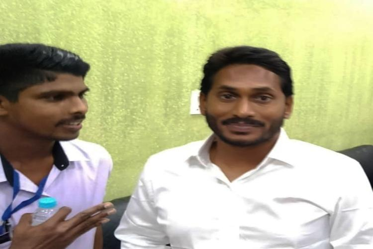 Jagan attack NIA files chargesheet probe into conspiracy angle to continue