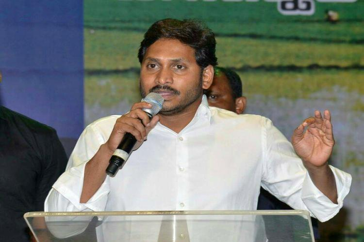 YSRCP says CM Naidu has shown his true colours by foiling bandh for special status