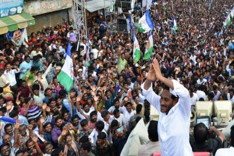 Anakapalle will be made a separate district if I win YS Jagan