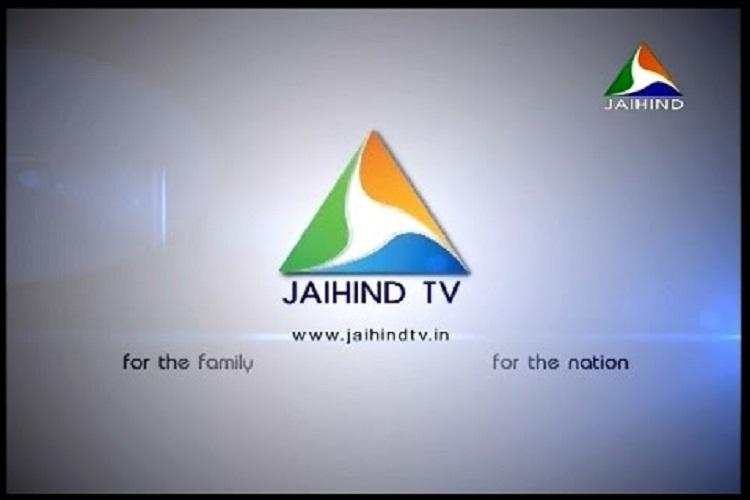 Keralas Cong-backed channel Jaihind TV gets bank notice for loan recovery