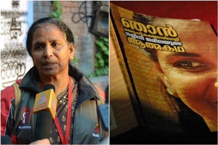Malayalee men are sex thieves says author and sex worker Nalini Jameela