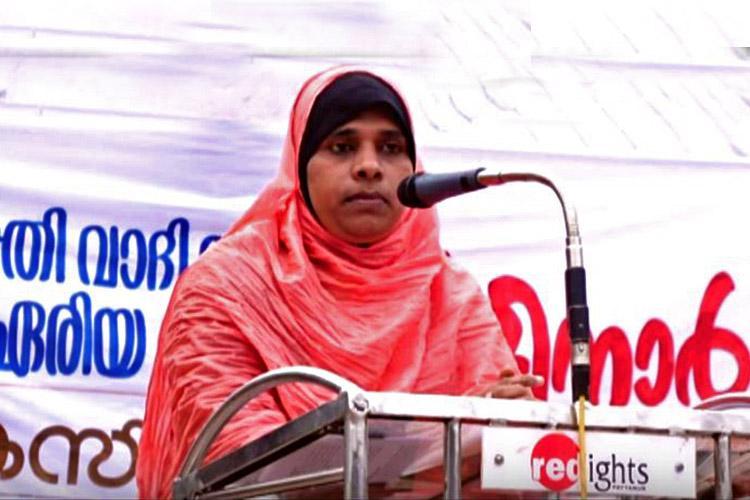 Kerala Muslim woman gets death threats for slamming triple talaq writes to CM