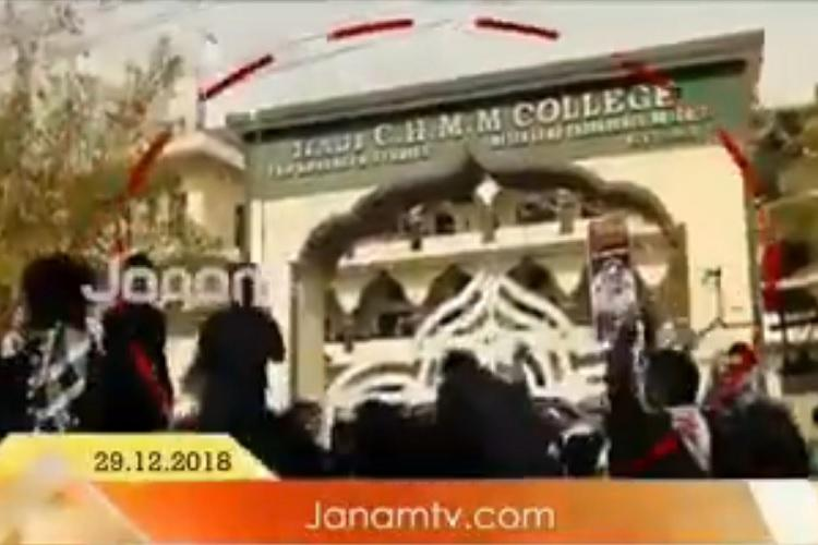 Wearing black for annual day proves costly for Kerala college gets branded as terrorists