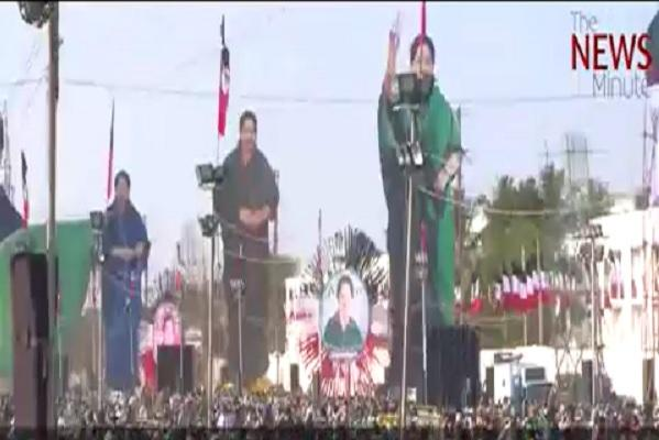 Video Jayalalithaa rally inconvenienced people in Coimbatore says BJP