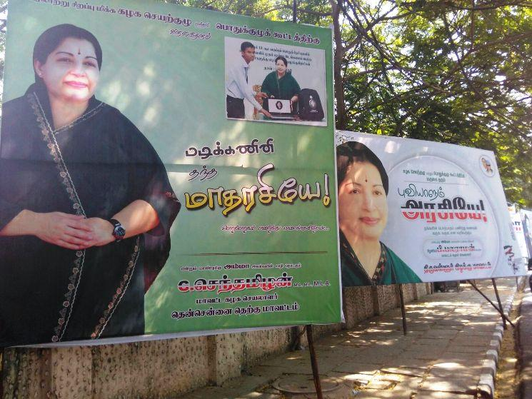 Leaked audio Kanyakumari police officer threatened abused by AIADMK man for removing party banner