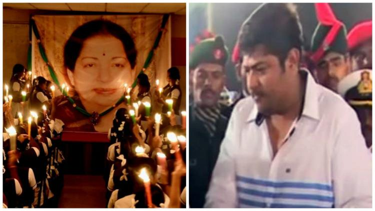 Why was Jayalalithaas Z plus security removed when she was in hospital asks nephew Deepak