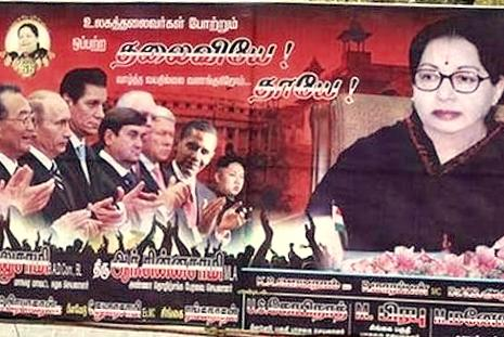Watch Two short videos show how Jayalalithaa posters are all over Chennai