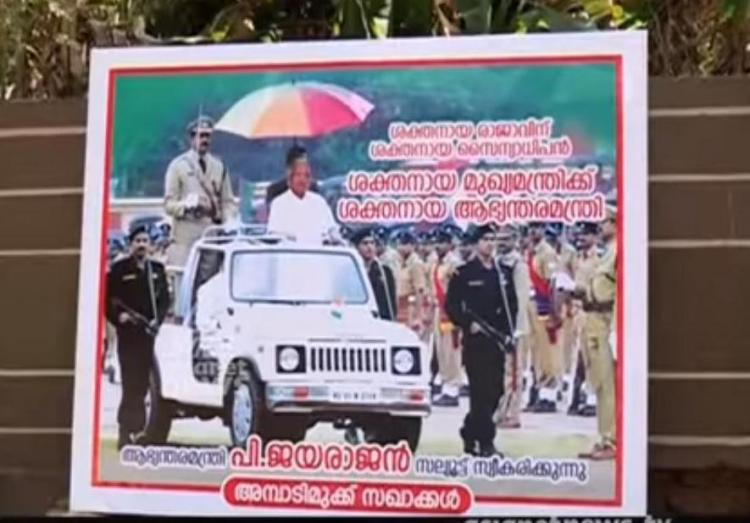 Seems CPIM cadres have decided who Keralas next Home Minister will be