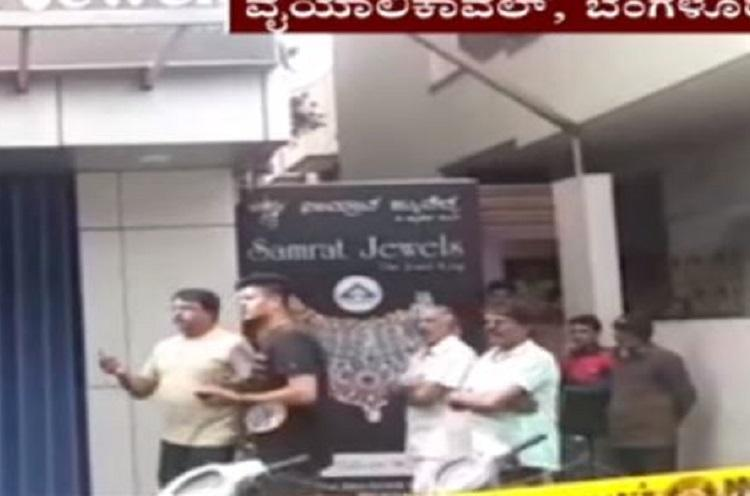 Quick-thinking by owner foils heist attempt at jewellery shop in Bengaluru