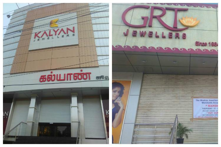 No jewellery shopping in Tamil Nadu today as 30000 downed shutters in protest