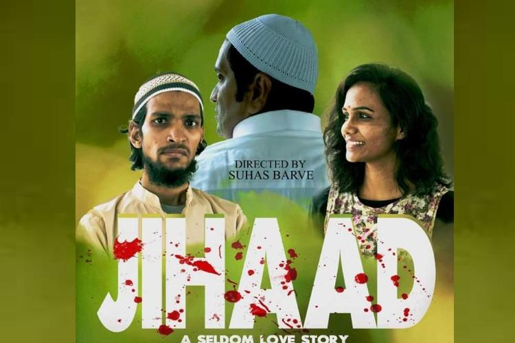 Fearing violence Hyderabad cops force organisers to cancel play titled Jihaad
