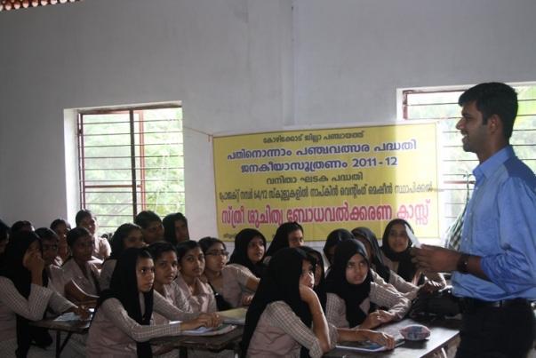Lets stop whispering Keralas menstruation man